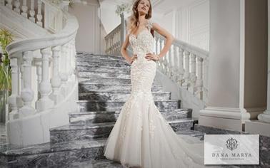 Rochie de mireasa de tip Sirena: eleganta, feminitate si sezualitate