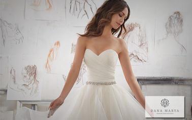 Как подобрать свадебное платье невесте, которое сможет стать воплощением ее мечты