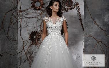 Свадебные платья в стиле Принцесса: эксклюзивные модели