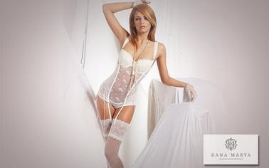Какие колготки подходят под свадебное платье: белые или телесные?
