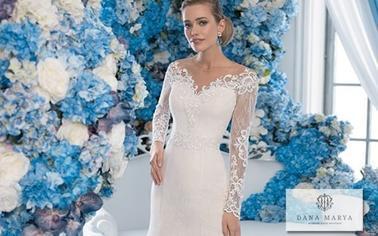 Дизайнерское свадебное платье Годе: утонченность и роскошь