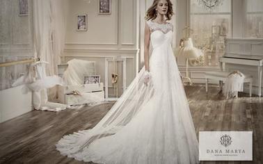 Изысканное свадебное платье в стиле Ампир